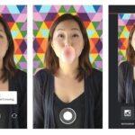 Cómo publicar un vídeo tipo GIF en Instagram con Boomerang