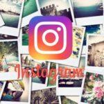 Cómo crear un collage de las nueve mejores fotos de Instagram