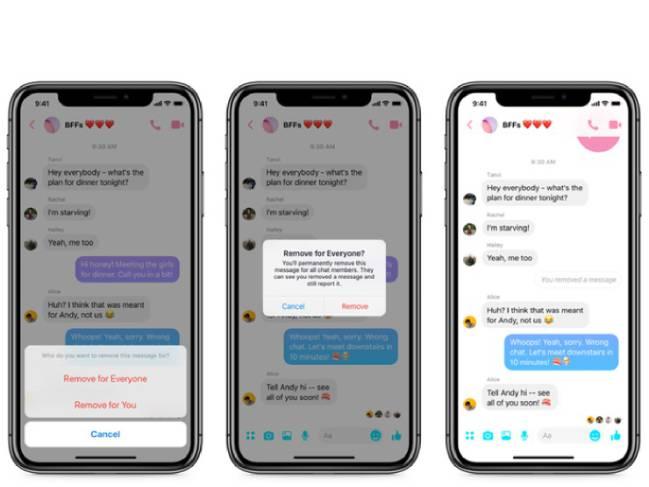 Cómo anular el envío de un mensaje de Facebook