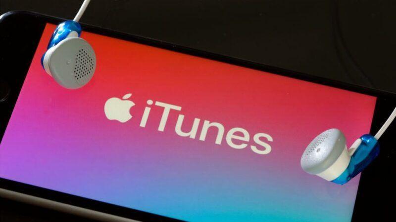 Cómo autorizar los equipos en iTunes