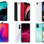 ¿Comprar un nuevo teléfono Android ahora o esperar?