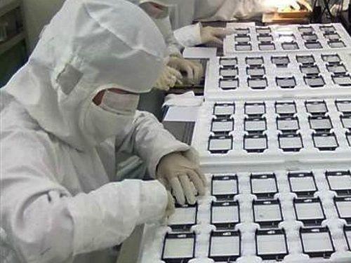 Fabrica el iPhone