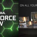¿Qué es Nvidia GeForce ahora?