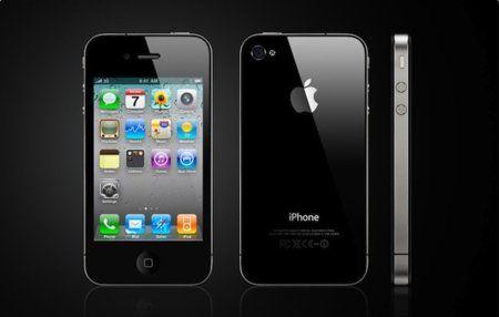 Problemas de la antena del iPhone 4