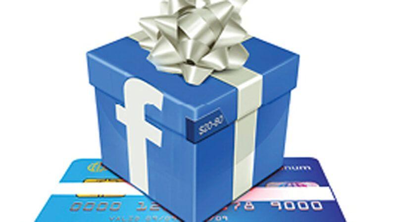 ¿Qué ha pasado con los regalos de Facebook?