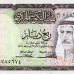 Las 10 monedas más fuertes del mundo