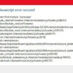 ¡Error de Javascript de Discord! Solución fácil aquí